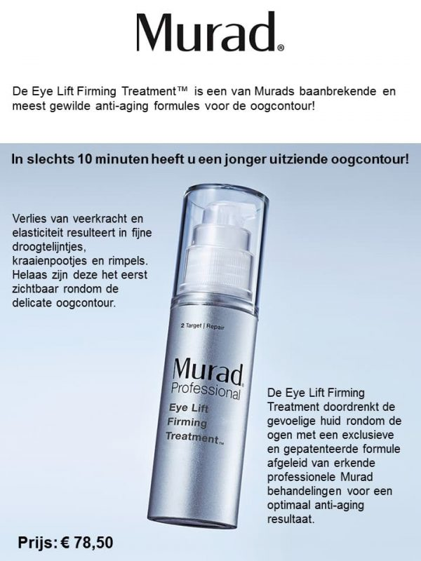 Murad Eye Lift Firming Treatment 2